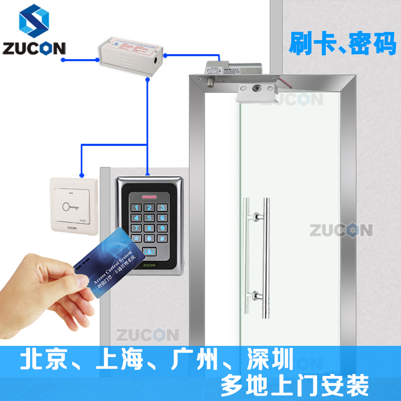 Zucon Ancestral Process Metal Xc88 Card Password Access Control System Kit Electronic Lock Magnetic Glass Door Package