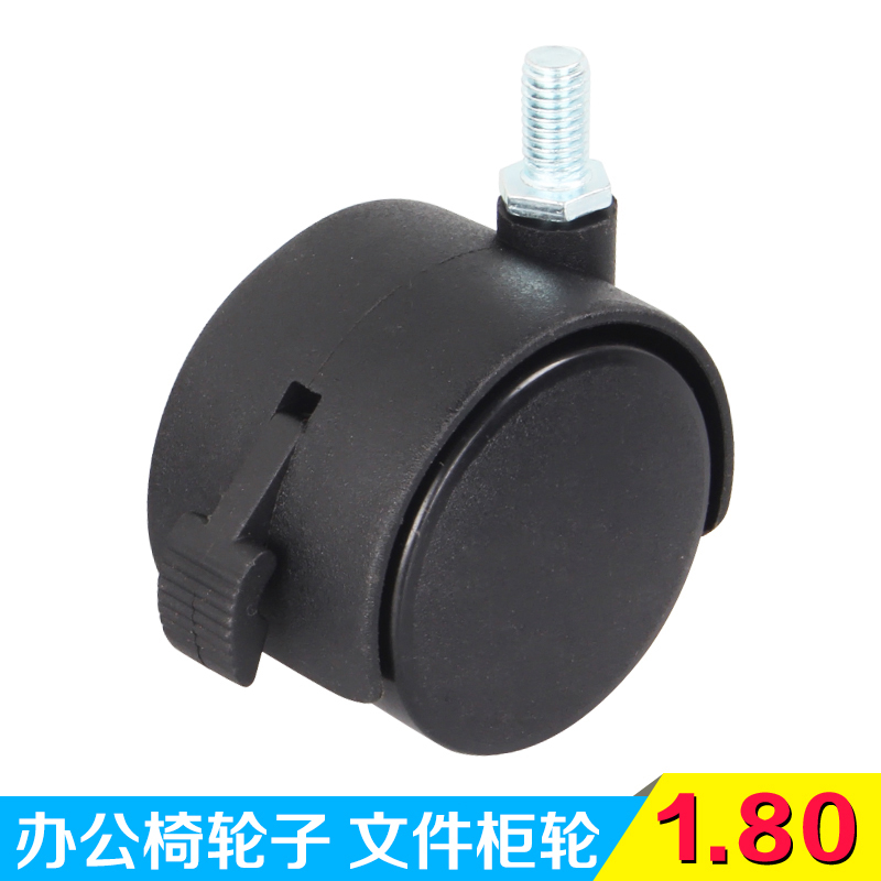 Buy 1.5 Nylon Caster Wheels Office Chair Caster Wheels M81.5 Inch File  Cabinet Crib Caster Wheels Furniture Wheel In Cheap Price On M.alibaba.com