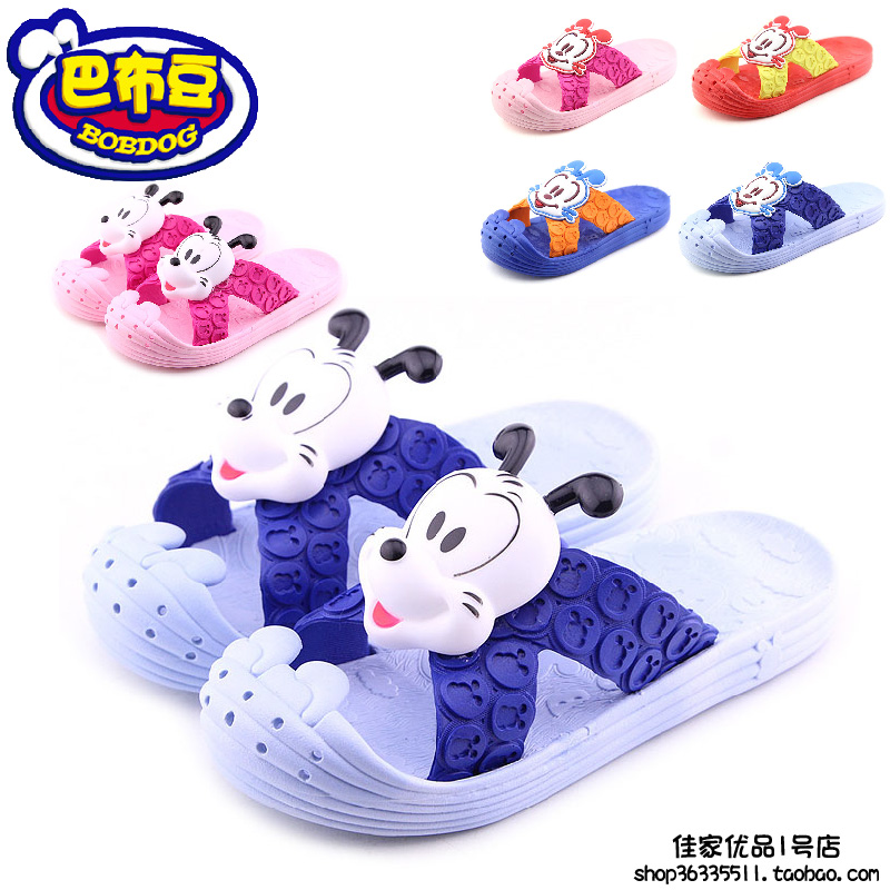 [淘寶網] 巴布豆童鞋正品兒童拖鞋春季新款男童女童夏季居家寶寶防滑軟包頭