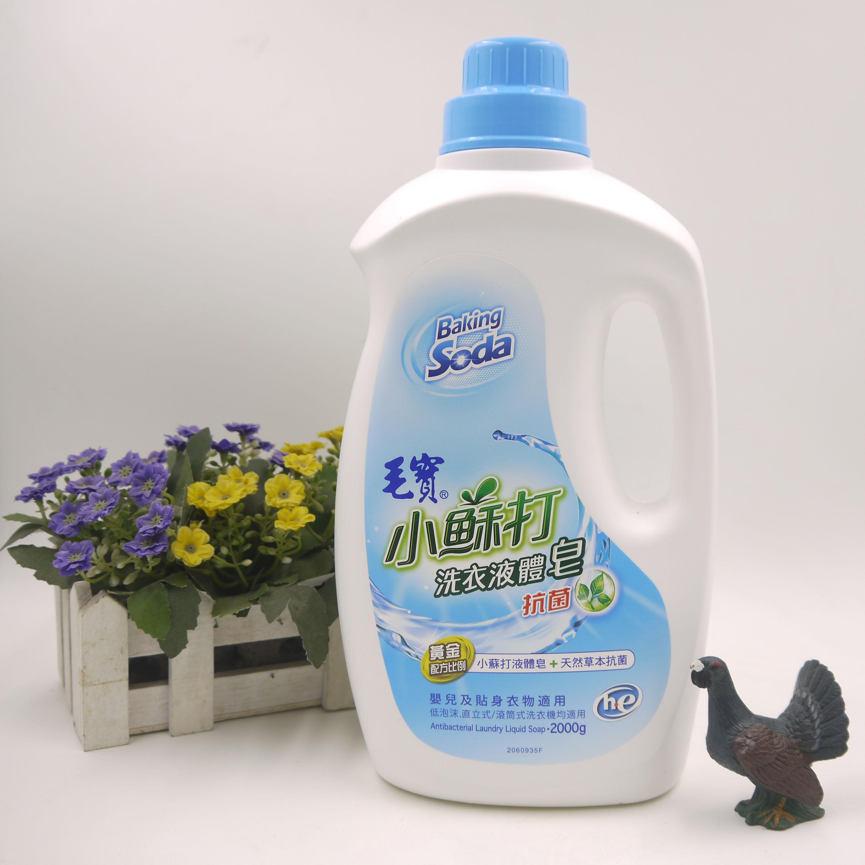 臺灣進口毛寶小蘇打抗菌洗衣液 寶寶孕婦洗衣液 低泡  液體皁 2KG