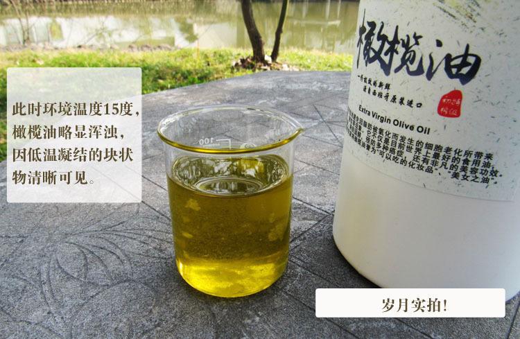 全球1西班牙特級冷軋橄欖油 滋潤卸妝希臘女神油 你可以找酔好的