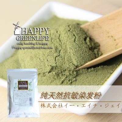 EB咖啡色|日本正品天然染髮粉植物染髮劑|原裝進口