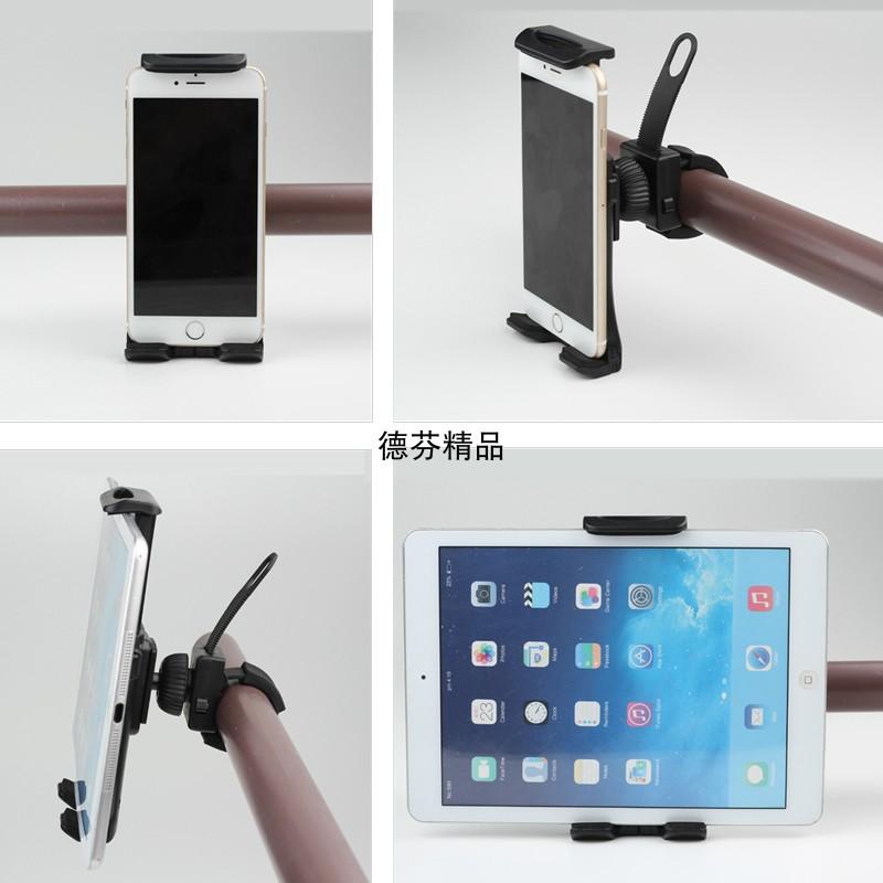 iPad平板电脑手机通用跑步机自行车电动摩托车健身器懒人固定支架
