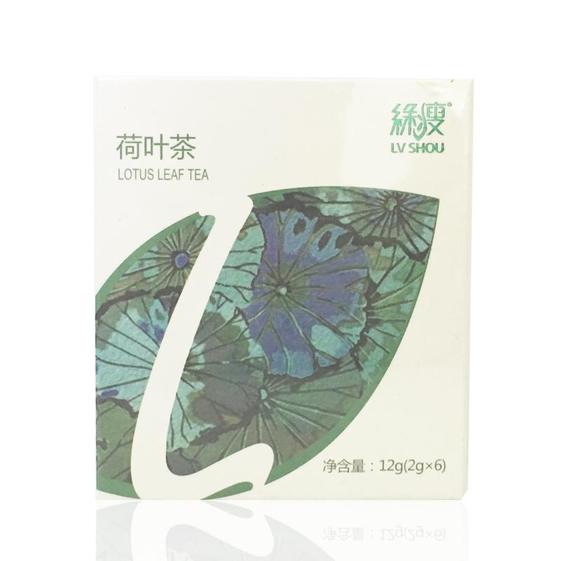 袋 24 清轻茶清清代用冬瓜荷叶茶 盒装 4 袋泡花草茶 绿瘦荷叶茶