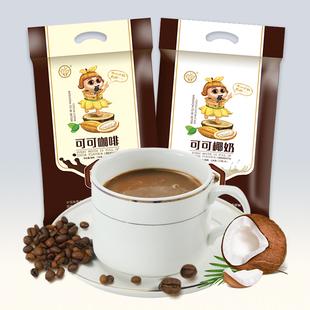 【興科】熱可可巧克力飲料速溶咖啡136g