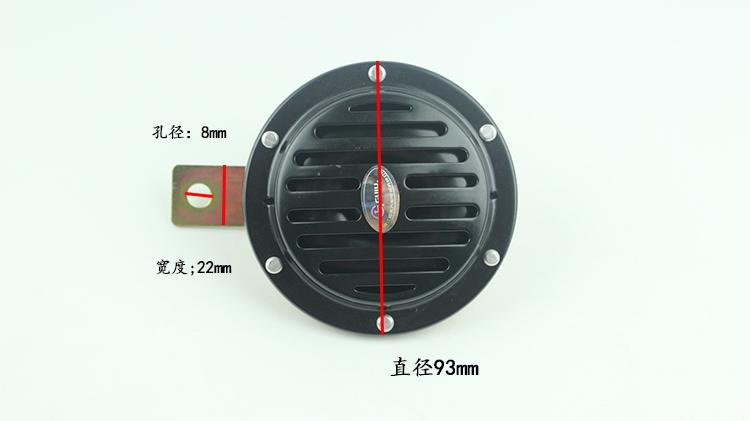 适用杭叉合力龙工台励福 24V 12V 叉车汽车面包车单音防水电喇叭