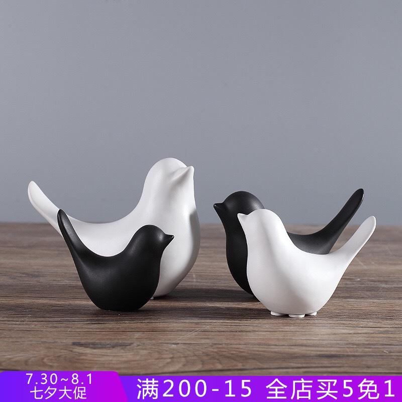 金民陶瓷現代北歐簡約客廳書櫃電視櫃桌面玄關黑白小鳥裝飾品擺件