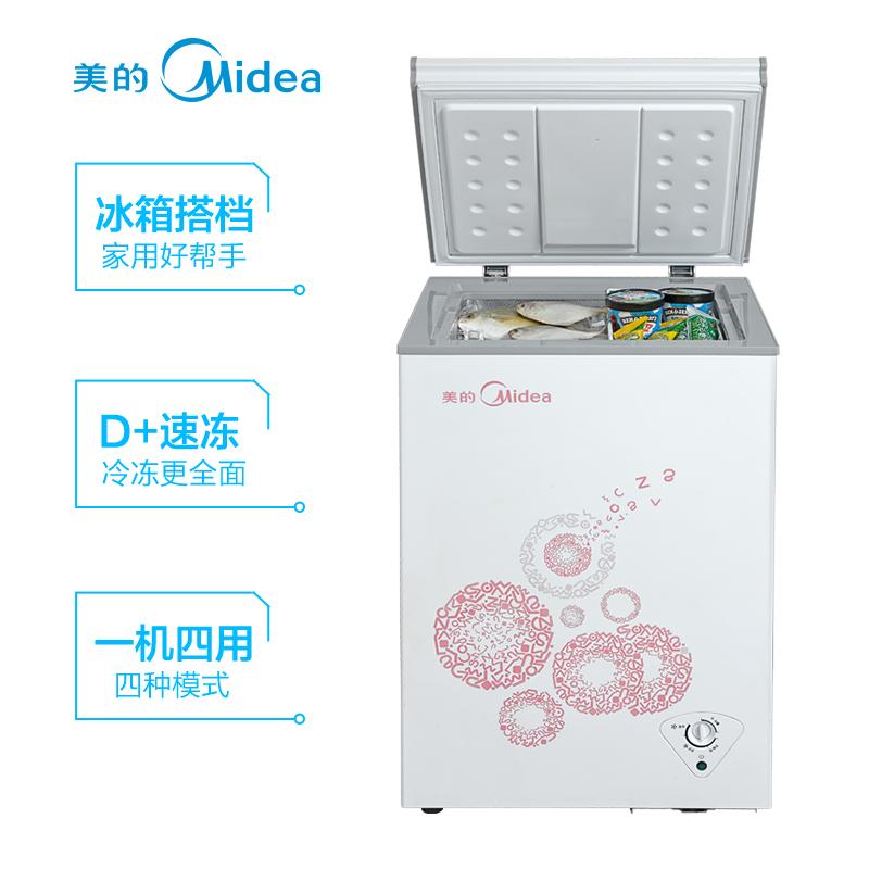 冰柜家用小型冷藏冷冻迷你冷柜卧式冰箱 E 96KM BC BD 美 Midea