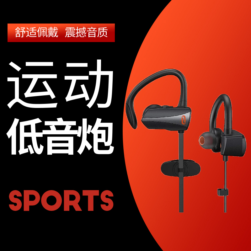 日本进口TaoTronics无线蓝牙运动耳机BH074主动降噪耳挂防水跑步