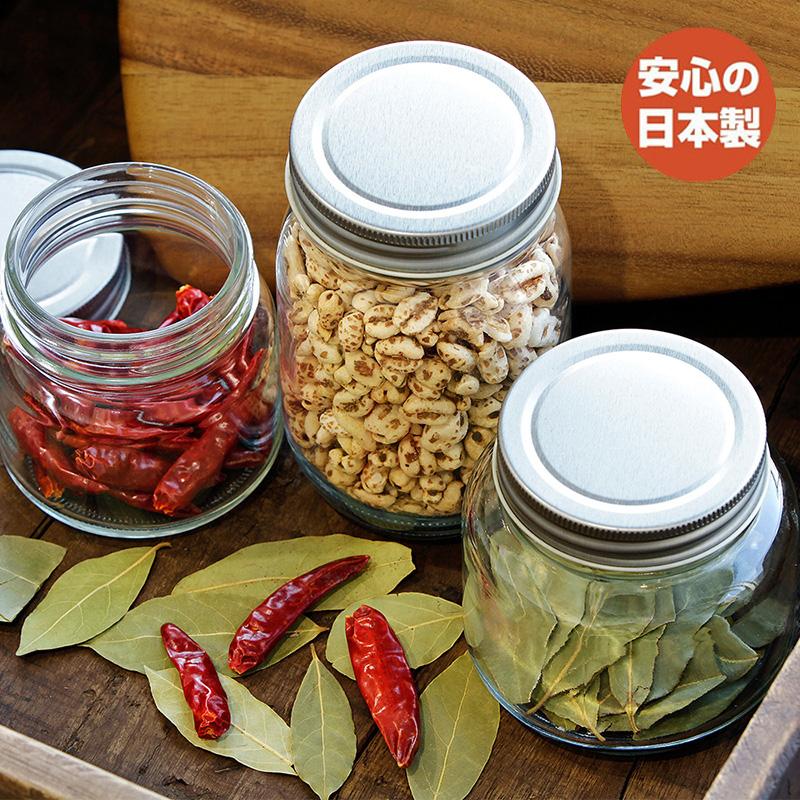 日本進口ADERIA石塚硝子銀色蓋廚房密封罐醃製罐醃檸檬泡酒玻璃瓶