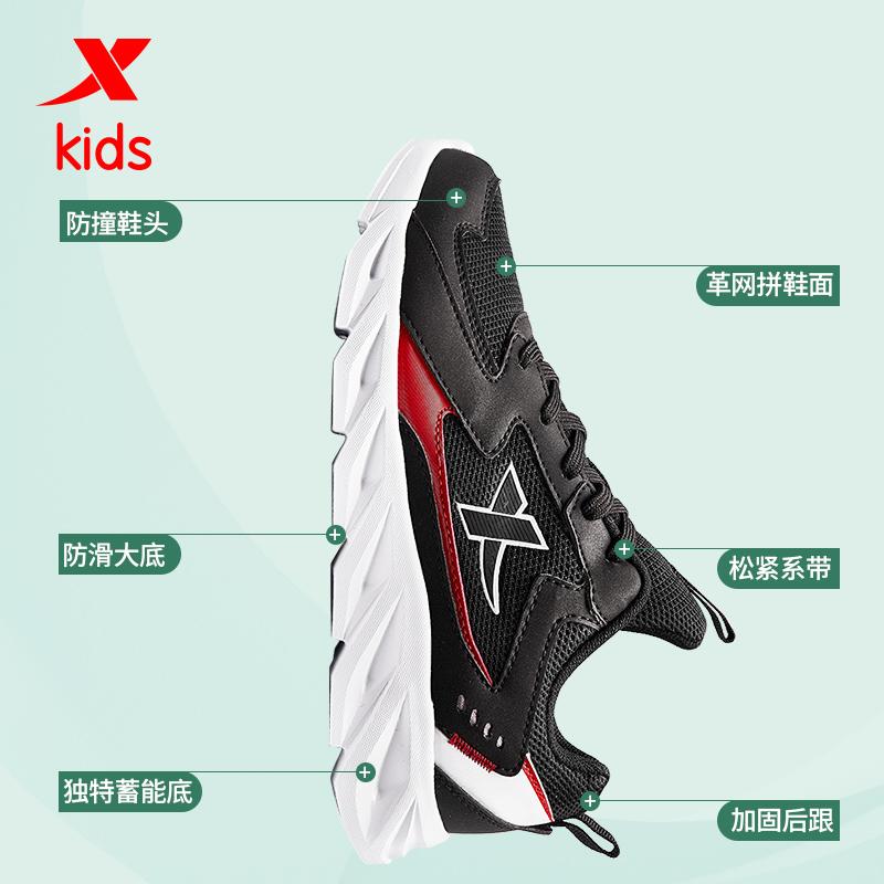 特步儿童运动鞋夏季新款童鞋男童网鞋跑步鞋子中大童网面女童鞋潮