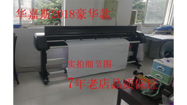 包邮服装CAD绘图仪连续供墨喷墨打印机唛架机排版机2.2米双喷四喷