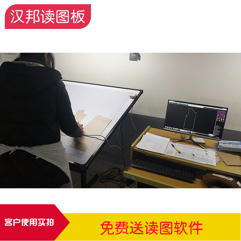 汉邦服装CAD数字化仪 服装样板扫描仪 读图板 连接兼容各种软件!
