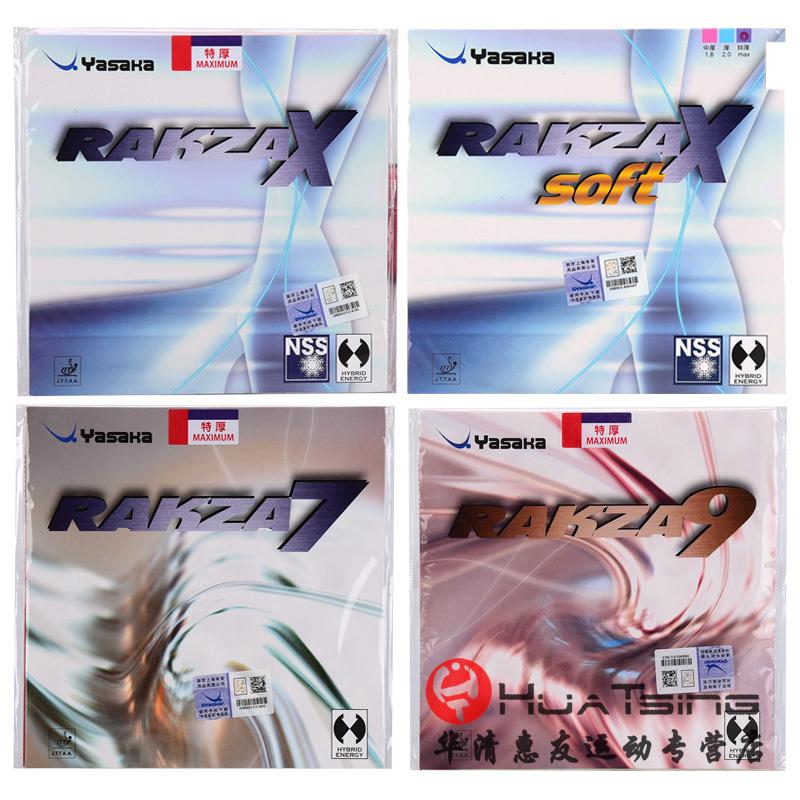 YASAKA亞薩卡RAKZA威力RK7 9 R7 RK X乒乓球膠皮球拍反膠套膠內能