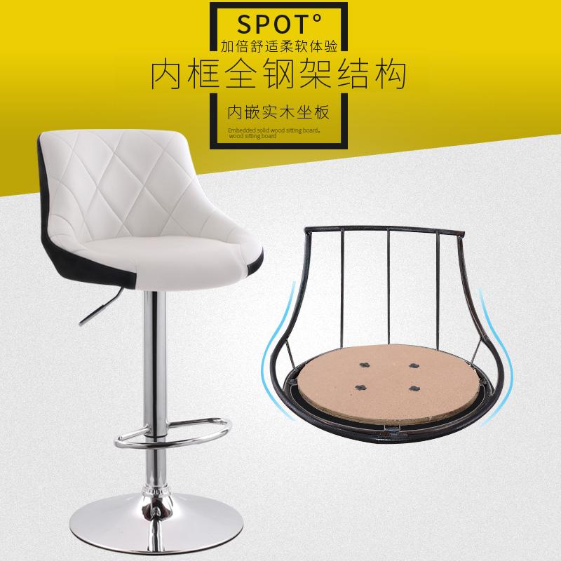 升降椅吧台椅现代简约吧椅高脚凳家用吧凳酒吧桌椅高椅子靠背凳子