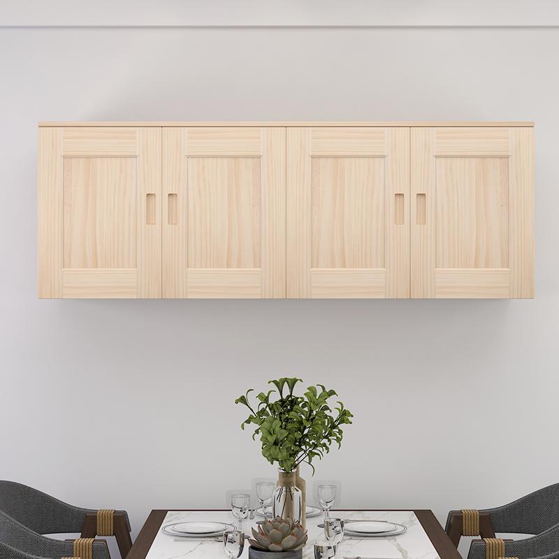 實木吊柜墻壁柜掛墻式簡約現代多功能臥室廚房客廳墻上壁掛式壁柜