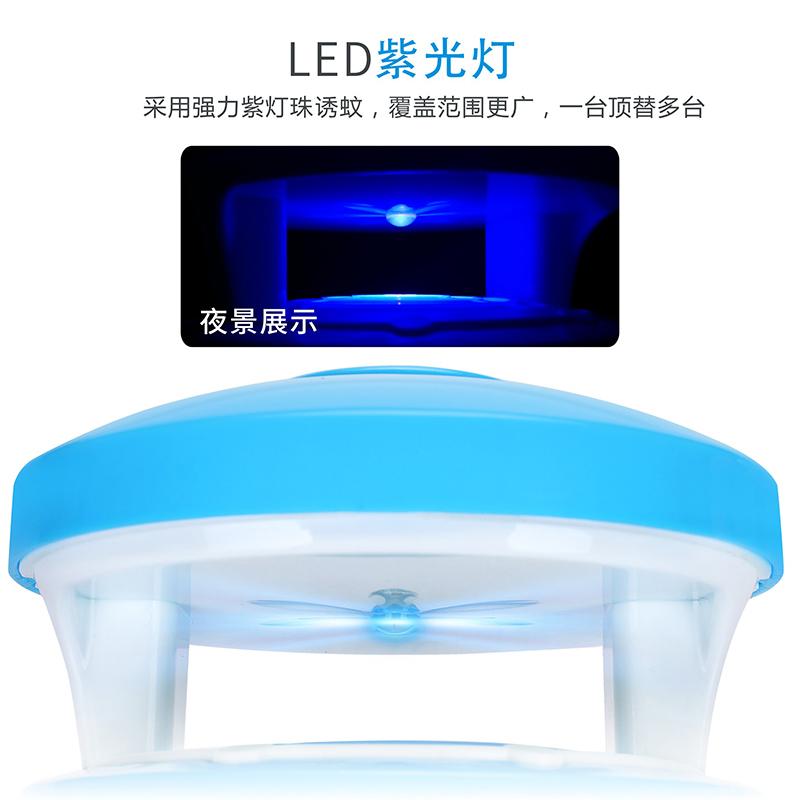家用光触媒灭蚊灯抓蚊子神器卧室LED物理捕蚊灯无辐射孕妇诱蚊器