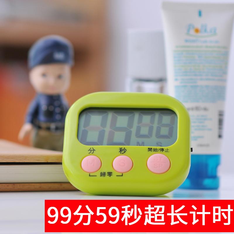计时器提醒器学生学习考研做题静音电子时间管理器厨房烘焙定时器