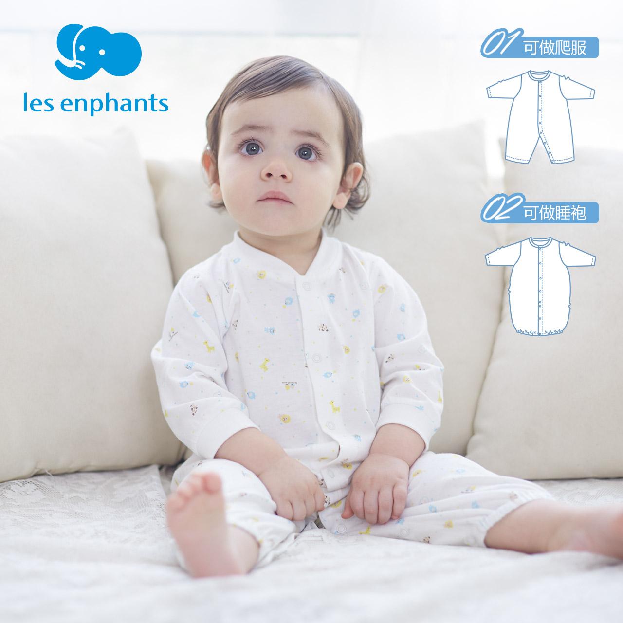 麗嬰房嬰兒衣服男女寶寶哈衣純棉爬服可兩穿連身裝內衣2019夏薄款