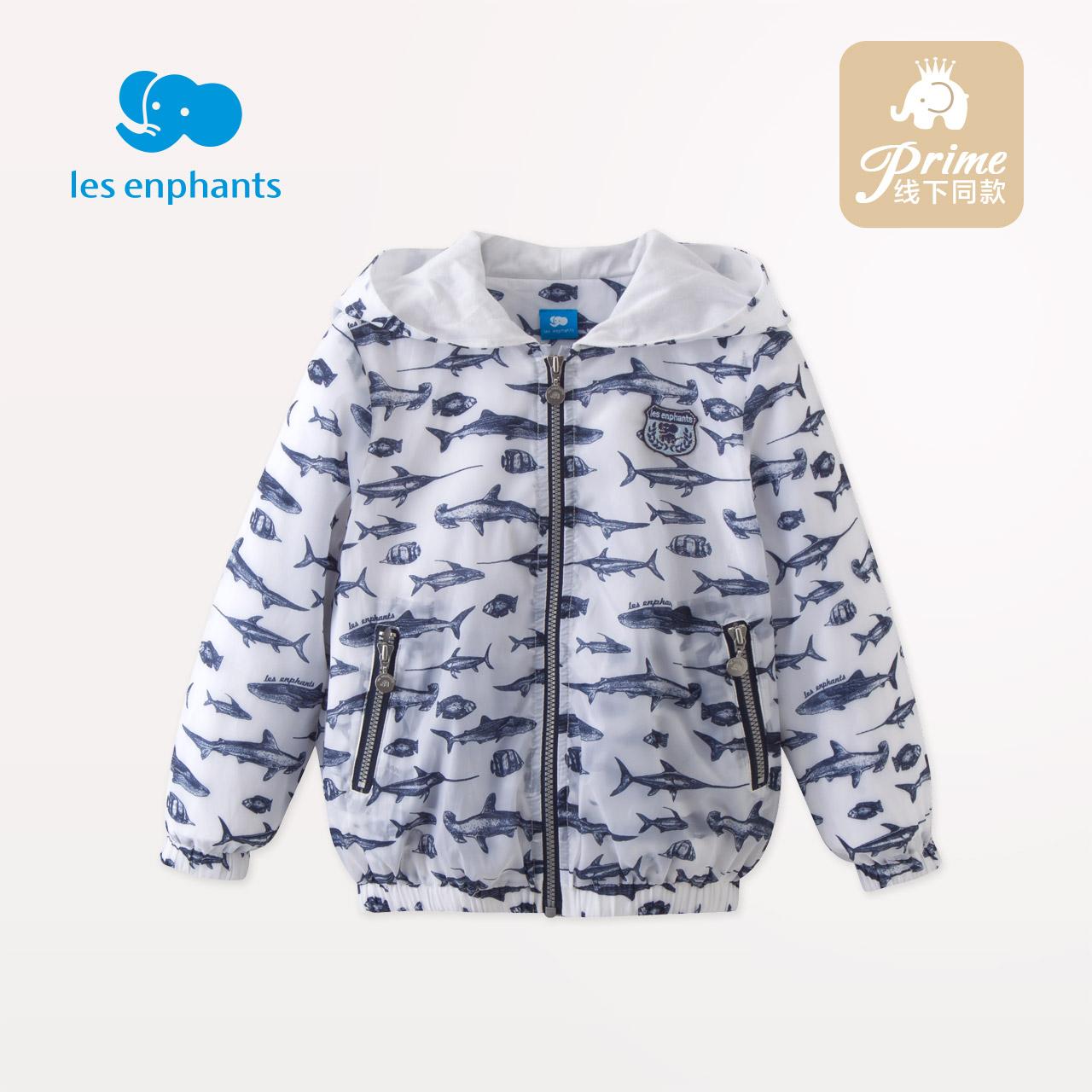 [淘寶網] 麗嬰房童裝寶寶春裝兒童外套印花男童春裝薄款連帽外套2018新款