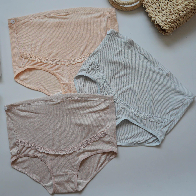 孕妇内裤托腹高腰莫代尔纯棉透气可调节孕晚期孕妇裤头高腰怀孕期