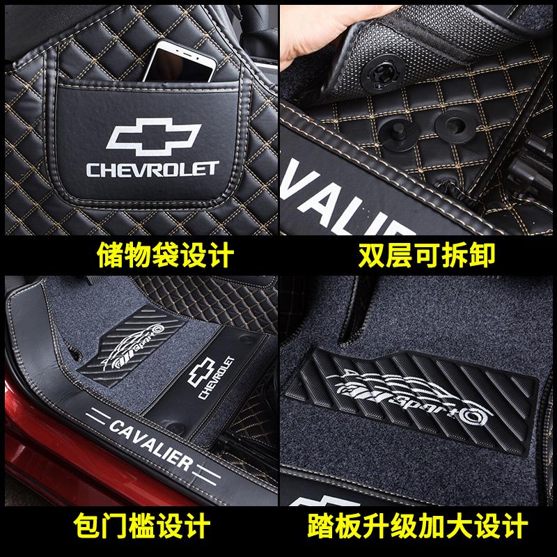 2017-2019雪佛兰科鲁泽脚垫克鲁泽专用汽车全包围脚垫大包围改装