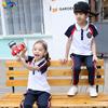 小学生校服套装春秋幼儿园园服夏装儿童班服运动服英伦风白色绿红