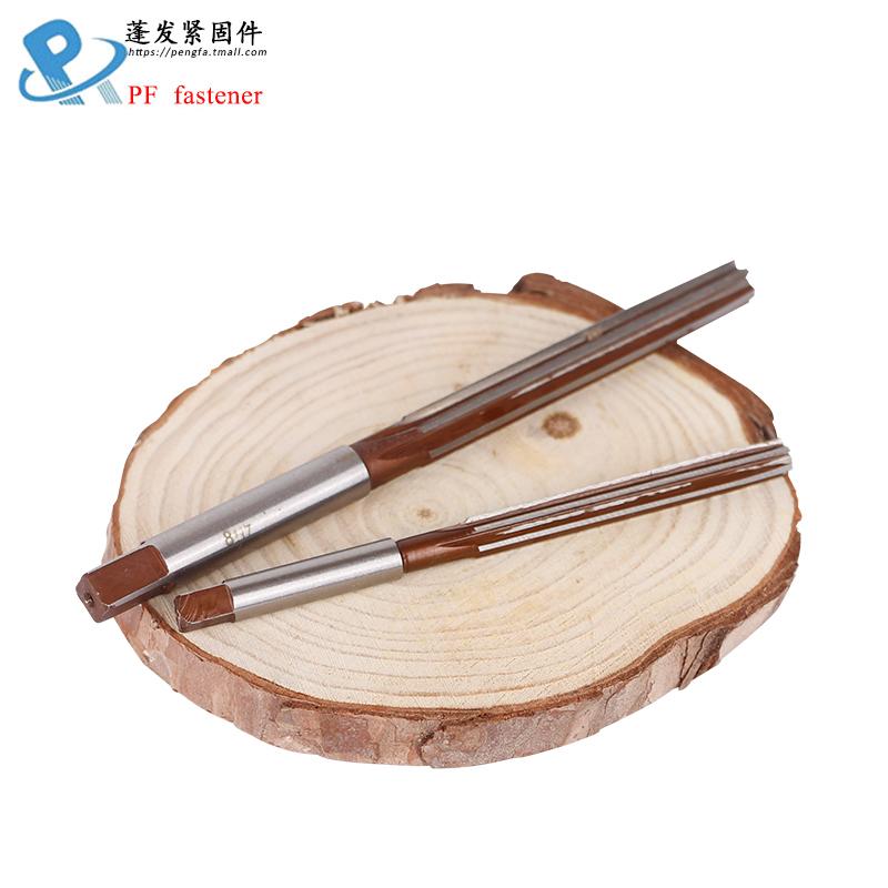 蓬发上海仓直柄手用铰刀合工钢绞刀手用捻把直槽手用铰刀2-13H8
