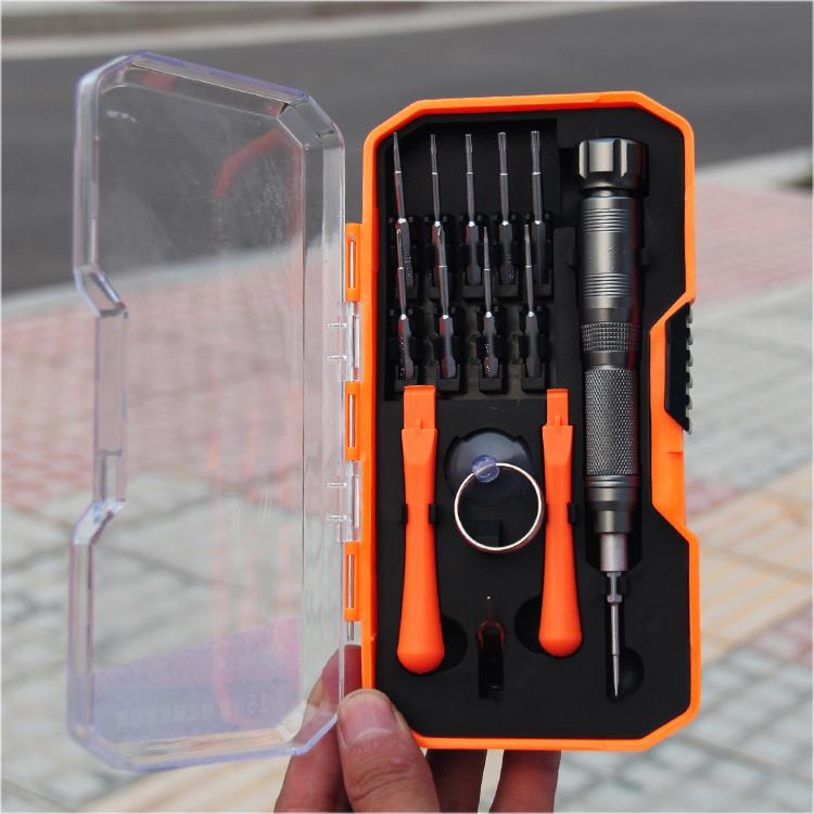 15合一通用手机维修工具套装手机组合螺丝刀多功能起子拆机工具