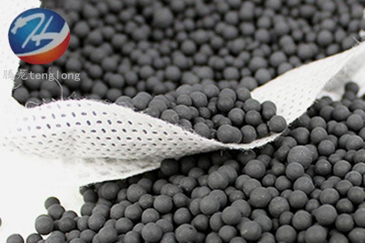 球状活性炭 除气味 除甲醛 净化水质 厂家直销 2斤包邮