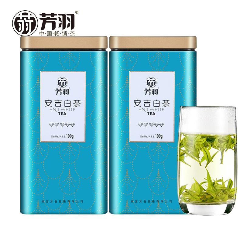 新茶 2018 明前特级茶叶珍稀绿茶正宗春茶 罐装 2 100g 芳羽安吉白茶