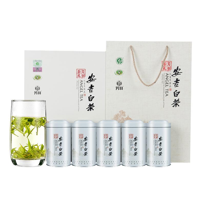 雨前一级珍稀绿茶春茶叶 250g 芳羽安吉白茶礼盒装 新茶上市 2018