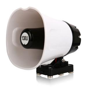 E之音 VP-130U锂电车载宣传喇叭扩音器喊话器录音大声公户外叫卖