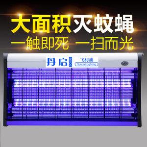 飞利浦灭蚊灯管LED电击灭蝇灯餐厅驱蚊器电蚊灯防蚊灯苍蝇诱蚊灯