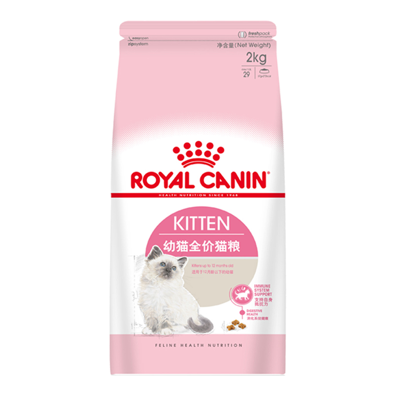 皇家猫粮 K36幼猫猫粮2kg 宠物天然猫粮离乳期幼猫猫粮鸡肉味包邮优惠券