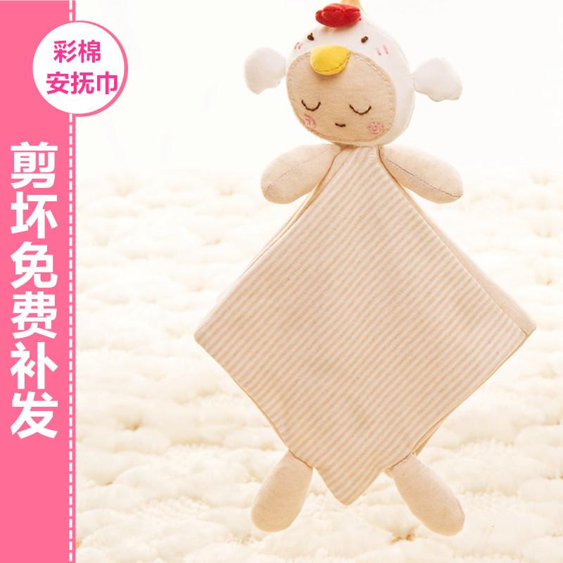 安抚巾diy材料包彩纯棉小鸡宝宝玩偶具手工新生婴儿用品摇铃孕妇