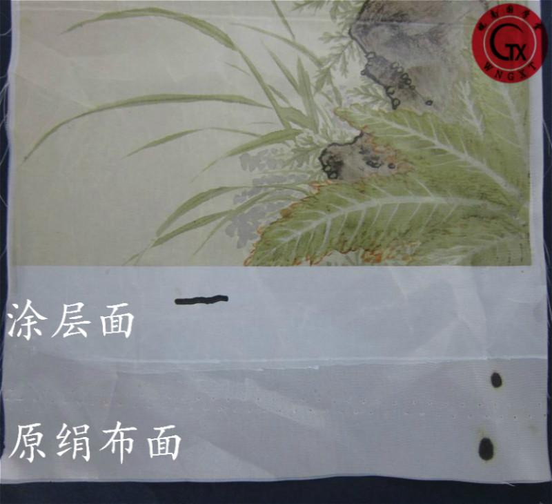 艺术微喷仿真丝绢布打印复制高清书法装饰国画用耗材防水高光涂层