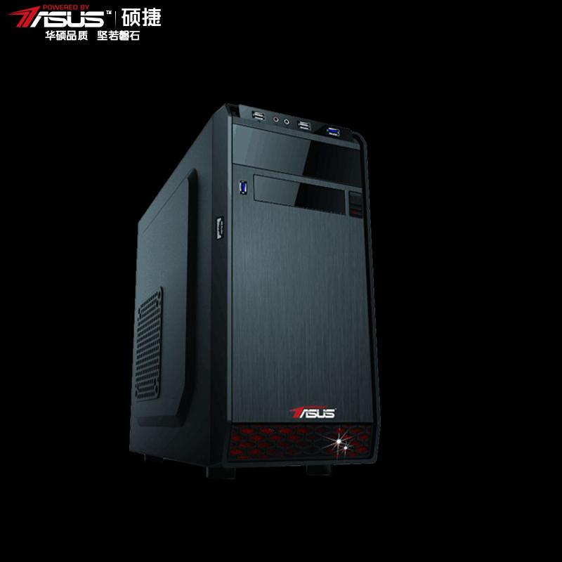 整机兼容机 diy 双核家用办公台式组装电脑主机 G3900 华硕赛扬 ASUS