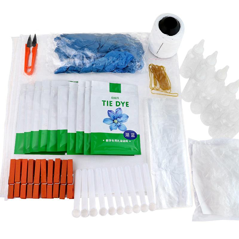 儿童扎染套装工具diy染料颜料围巾布料 学校学生美术手工材料包