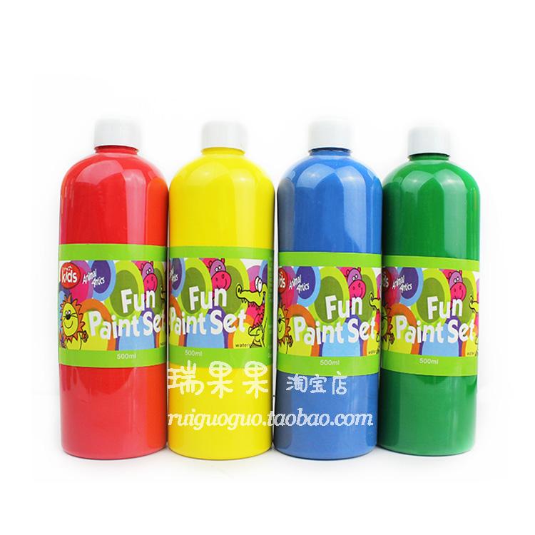 500ml大瓶儿童水彩颜料无毒绘画画水粉水洗手指手掌印画涂鸦彩绘