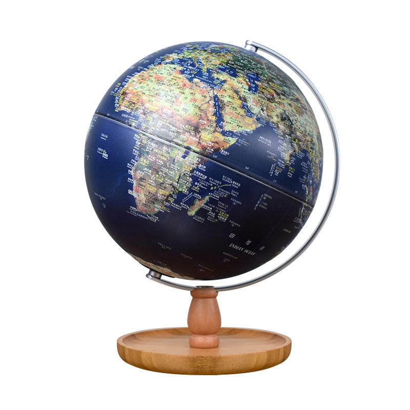funglobe地球仪25cm中号ar高清儿童