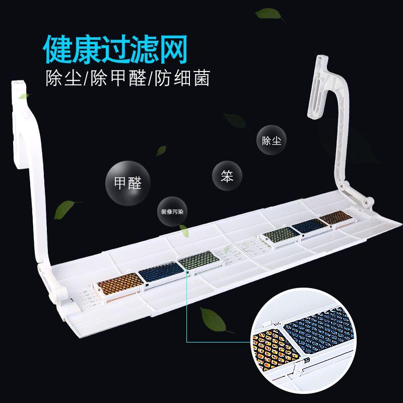 空调挡风板格力美的通用罩空调出风口挡板导风板月子档冷气防直吹