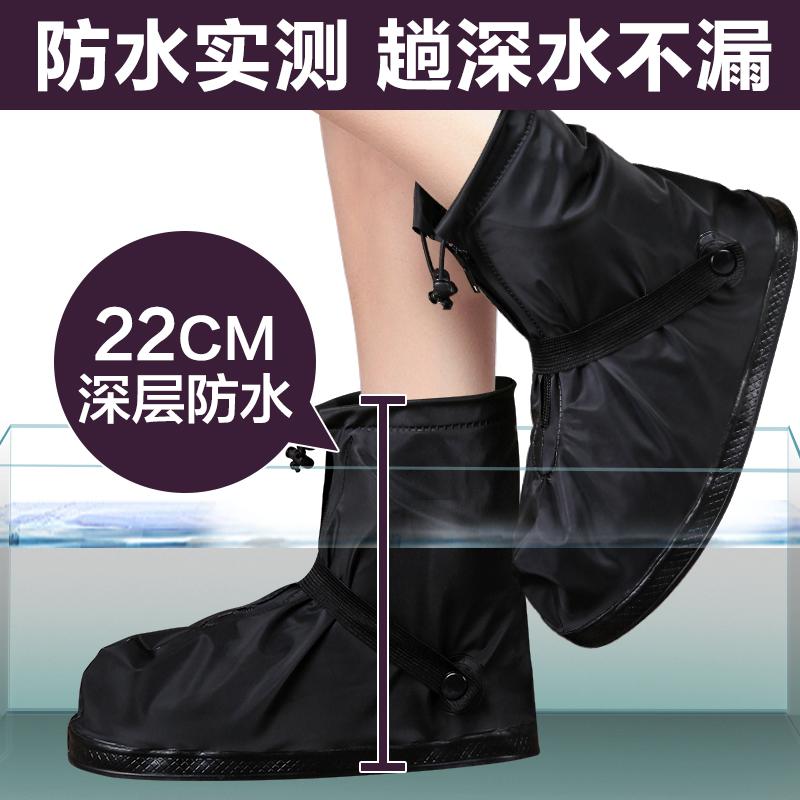 雨鞋套男女鞋套防水雨天防滑加厚耐磨成人下雨天骑行防水防雨鞋套