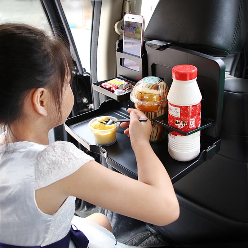 汽车用饮料架车载折叠水杯架置物椅背餐盘后座餐桌餐台头枕水壶架