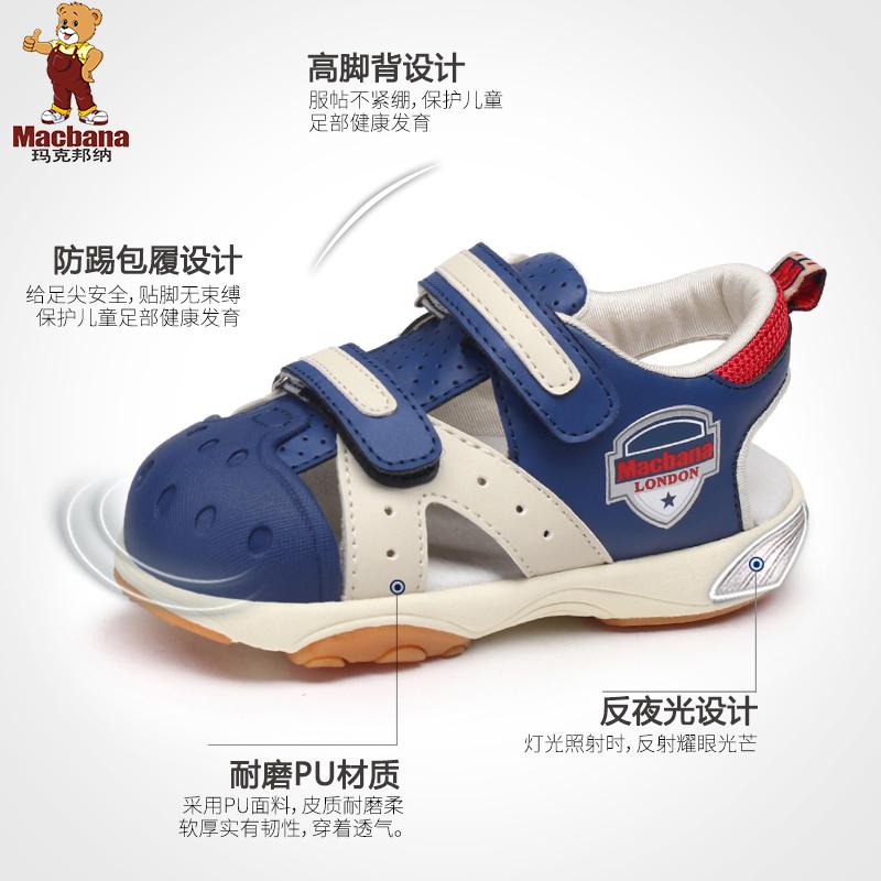 儿童机能鞋夏季玛克邦纳男宝宝女1-3岁学步鞋软底鞋子沙滩鞋凉鞋