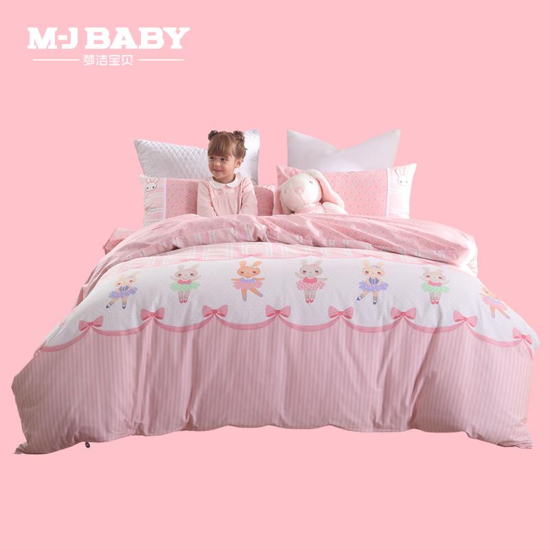 梦洁宝贝儿童四件套纯棉床上用品儿童三件套1.2m女孩全棉床单被套