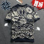夏装中国风时尚虎头纹身短袖T恤男圆领体恤半袖T原宿莲花貔貅加大