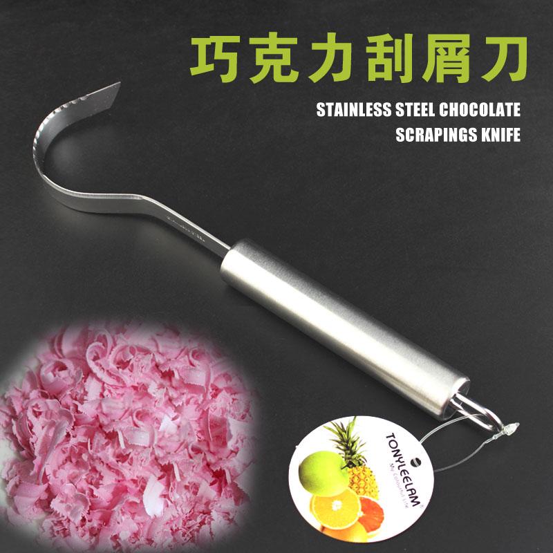 不鏽鋼巧克力刀刮屑刀 乳酪刨絲器 刨花工具 刨屑 奶油芝士刮刀