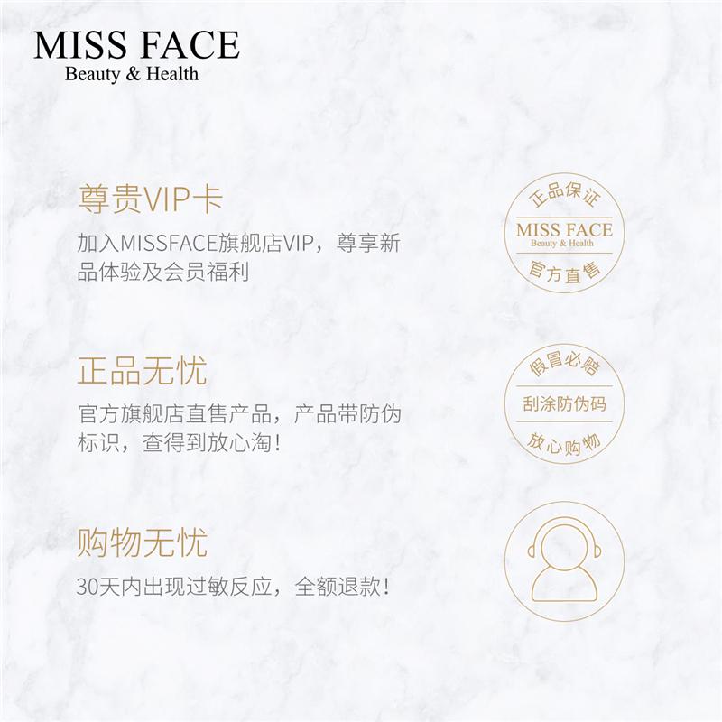 Missface法国进口烟酰胺 护肤套装补水保湿舒缓玻尿酸水乳化妆品