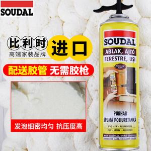 发泡剂进口速的奥泡沫胶填缝剂填充剂聚氨酯膨胀剂门窗发泡胶